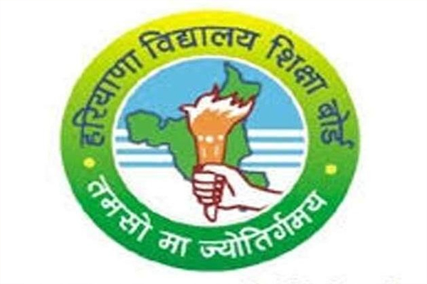 D.Ed. Various Re-Appear Exams of the Course from 8 January - Chandigarh News in Hindi