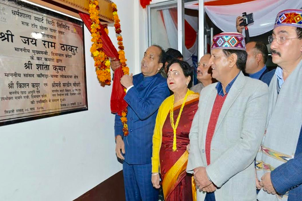 Chief Minister laid foundation stones of various projects in Dharamsala - Dharamshala News in Hindi