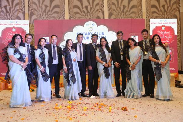 रोटरी क्लब जयपुर सिटीजन का शपथ और अवार्ड सेरेमनी सम्पन्न