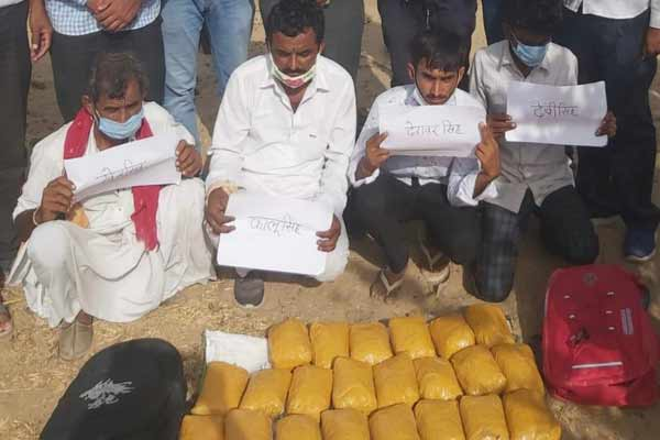 Heroin brought to Rajasthan by smuggling from Pakistan, four smugglers arrested - Jaipur News in Hindi