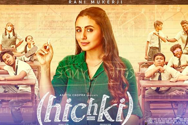 Rani says she started a new journey with Hichki - Bollywood News in Hindi