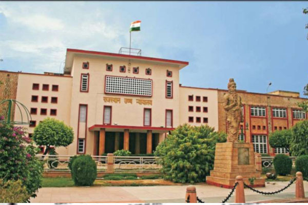 Rebel Congress MLAs challenge the notice of the speaker of Rajasthan Legislative Assembly in the High Court - Jaipur News in Hindi