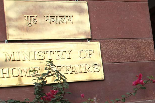 Home Ministry cancels foreign funding licence of JNU, DU, IIT Delhi, ICMR - India News in Hindi