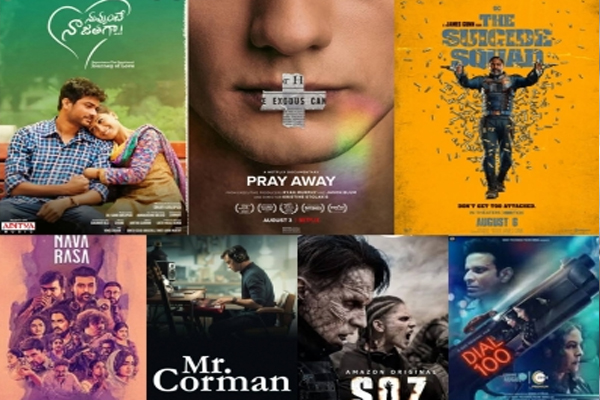 Hot on OTT Coming up this week August 2 - August 6 - Bollywood News in Hindi
