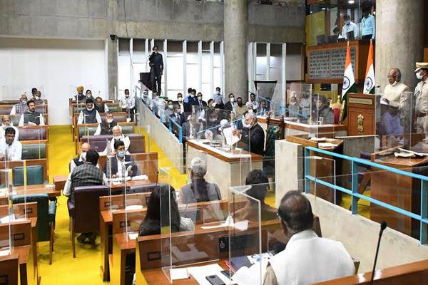 Budget session of Haryana Legislative Assembly begins - Chandigarh News in Hindi