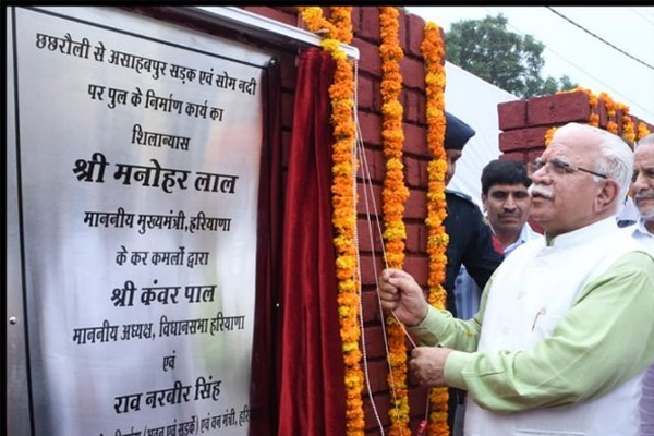 CM Manohar Lal has given Yamunanagar what - Yamunanagar News in Hindi
