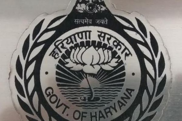 In Haryana, the new pension scheme from 2006 will - Chandigarh News in Hindi