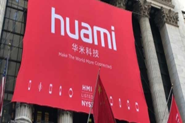 Huami to unveil new OS, chip for smartwatches on July - Gadgets News in Hindi