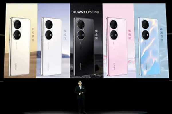Huawei unveils P50, P50 Pro smartphones in China. - Gadgets News in Hindi