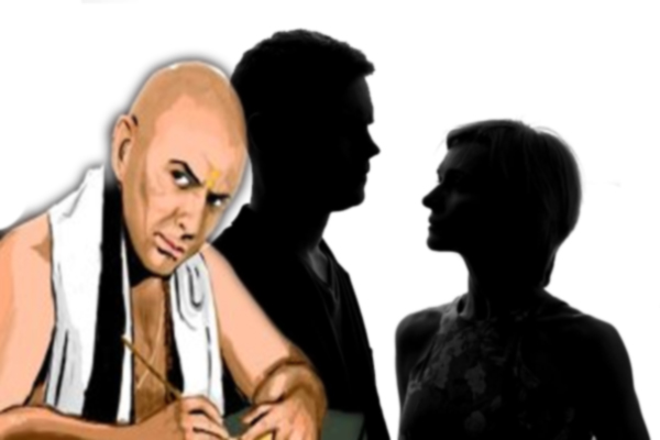 Chanakya Niti : Relationship between husband and wife can be unbreakable by adopting these remedies - Jyotish Nidan in Hindi