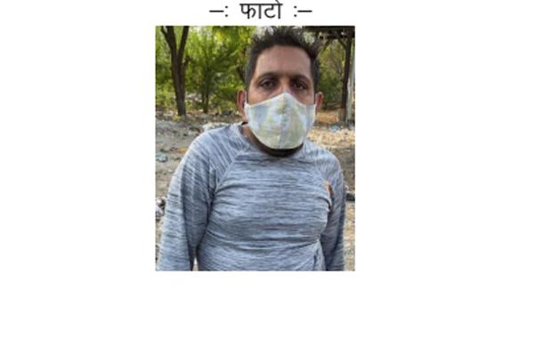 Illegal drug trafficker arrested, smack recovered in Jaipur - Jaipur News in Hindi