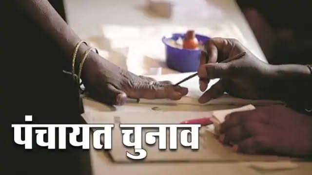 UP Panchayat election candidate stabbed to death - Mainpuri News in Hindi