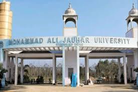 उत्तरप्रदेश कोरोना संकट: रामपुर में कोरोना रोगियों का इलाज जौहर विश्वविद्यालय के एक हिस्से में होगा