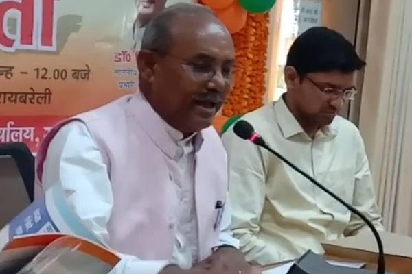 BJP Legislature Party Bahadur Corey dies from Corona - Lucknow News in Hindi