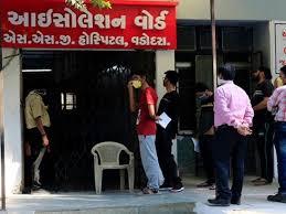 Corona patients cross 100 in Gujarat, 10 dead - gandhinagar News in Hindi