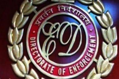 जम्मू एवं कश्मीर बैंक धोखाधड़ी मामला : ईडी ने कश्मीर में छापे मारे