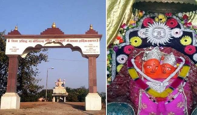 Chhattisgarh: The only Kaushalya Mata Temple in the world is located in Chandkhuri near Raipur - Weird Stories in Hindi