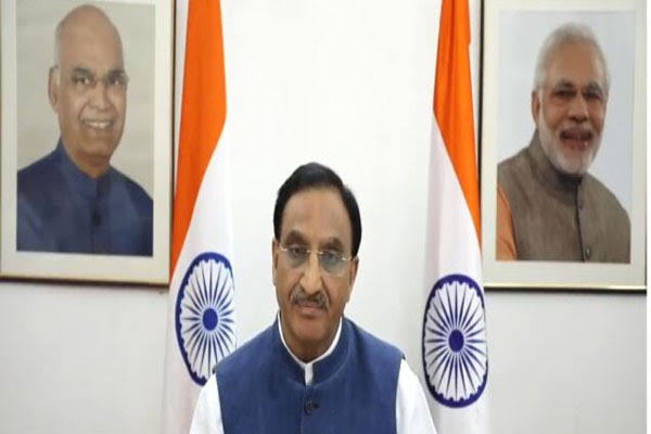 Engineering and Management Institute to be set up in JNU: Union Education Minister Dr. Ramesh Pokhriyal Nishank - Delhi News in Hindi