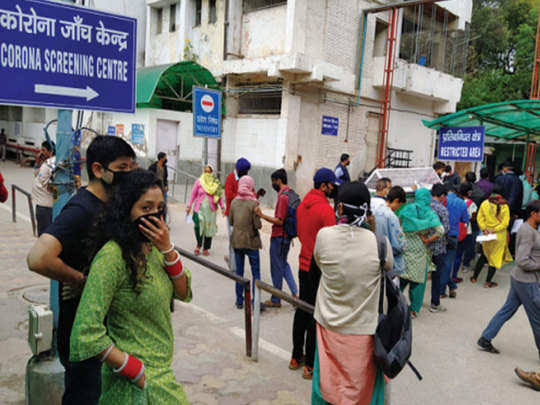 Corona cases less than 400 in Delhi, now preparation for vaccination - Delhi News in Hindi