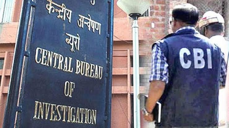 CBI files case against 2 companies for cheating banks - Delhi News in Hindi