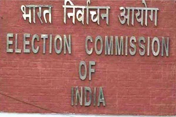 Know details of the election program announced in 5 states including Bengal, Tamil Nadu - Delhi News in Hindi