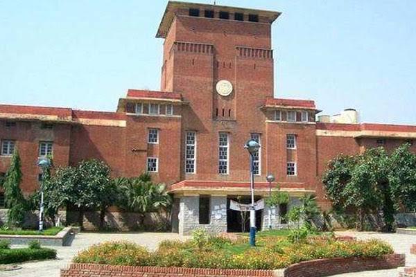 Government to postpone Delhi Subordinate Services Selection Board Exam immediately: DU Teachers - Delhi News in Hindi