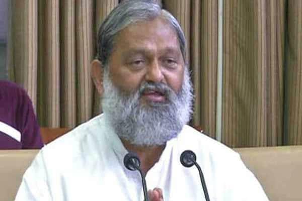 Haryana government declared black fungus a notified disease - Chandigarh News in Hindi