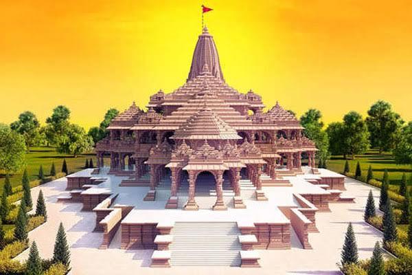 राम मंदिर के शिलान्यास पर नौ 'शिला' स्थापित