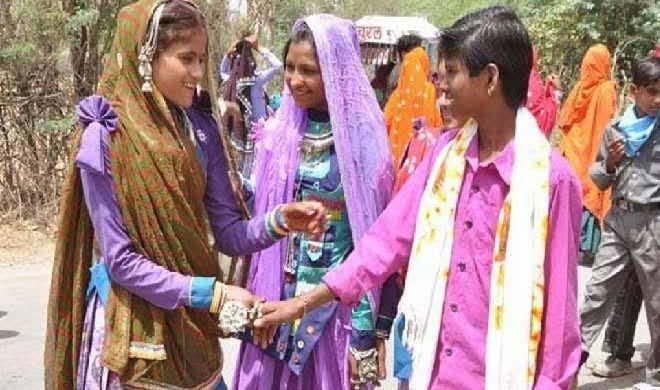 OMG: इस गांव में शादी से पहले लड़की को बनना पड़ता है मां, जानिए वजह