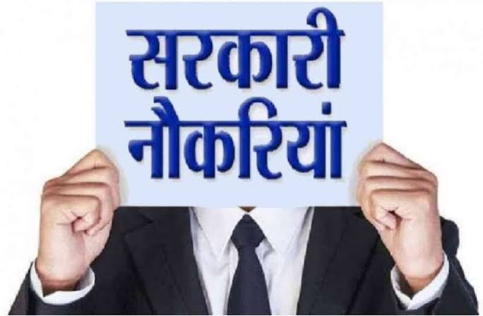UP government will give government jobs to one lakh youth - Lucknow News in Hindi