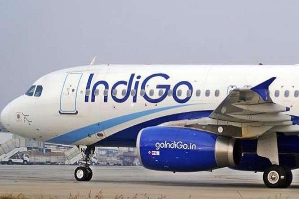 Bihar: Passenger caught smoking in the toilet on Indigo flight - Patna News in Hindi