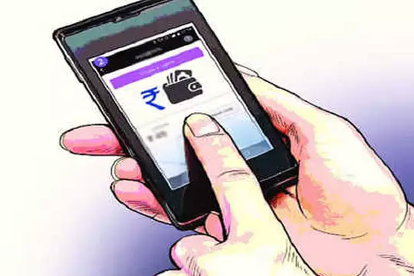 Information collected on mobile in Jaipur, 49 thousand rupees withdrawn from bank account - Jaipur News in Hindi