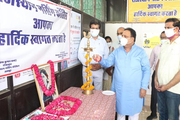 International Nursing Day: Medical Minister inaugurates web portal of Nursing Council - Jaipur News in Hindi