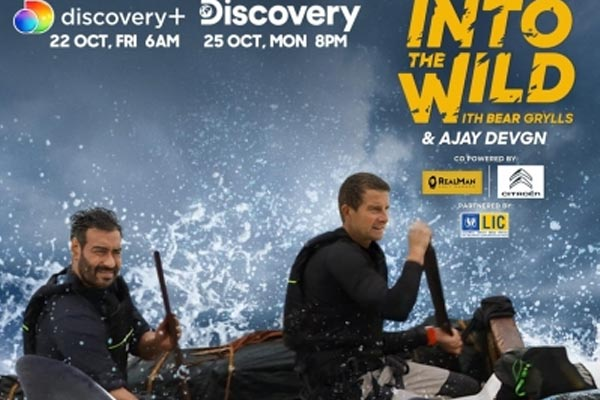Into The Wild : Ajay Devgn recounts his first ever expedition with Bear Grylls - Bollywood News in Hindi