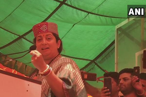 Congress allies Party is slamming in jail those who slogans Jai Shree Ram - Kangra News in Hindi