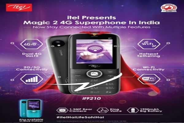 आईटेल ने भारत में वाई-फाई टैथरिंग के साथ लॉन्च किया 'मैजिक 2' 4जी स्मार्टफोन