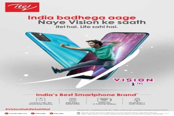 ITEL Vision 1 Pro launched for Rs 6,599 - Gadgets News in Hindi