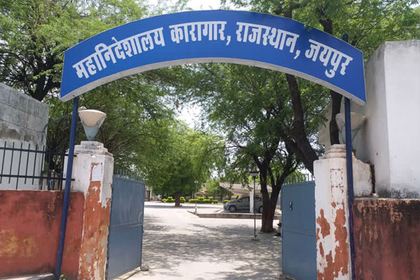 Women in Rajasthan jails to wear blue saree instead of white - Jaipur News in Hindi