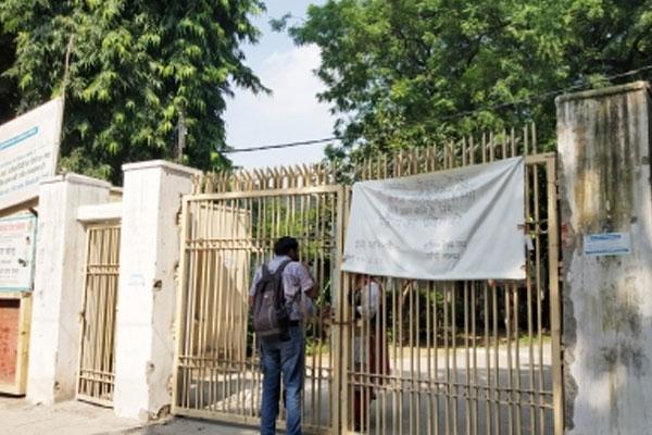 भोपाल में छात्रावास अनिश्चितकाल के लिए बंद