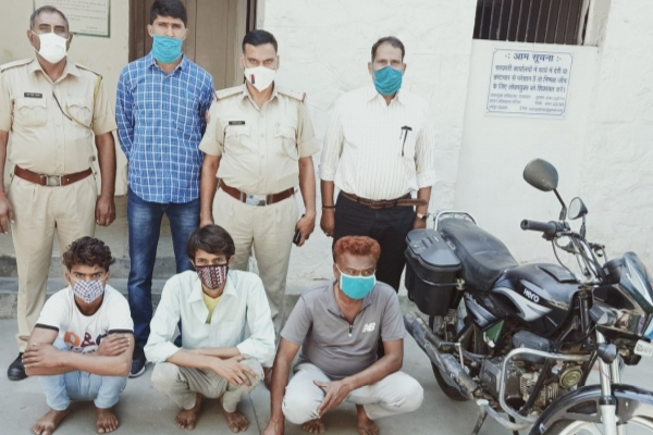 Jaipur brought illegal drug supply from Jhalawar, three smugglers arrested, smack recovered - Jaipur News in Hindi