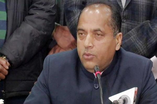 Himachal Pradesh Chief Minister Jai Ram Thakur says 46 thousand crore loan on Himachal Pradesh - Himachal Bilaspur News in Hindi