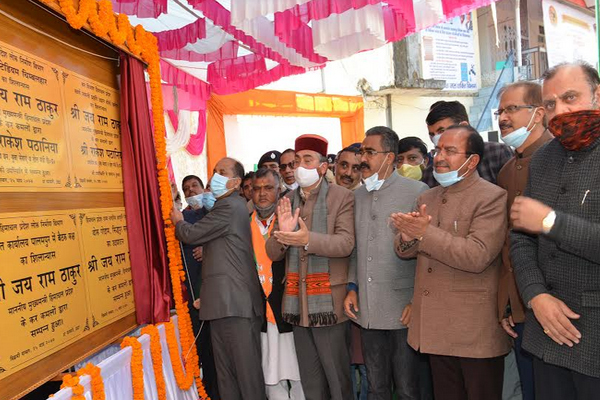 Chief Minister lays foundation stone for developmental projects worth Rs 39.72 crore in Palampur region - Shimla News in Hindi