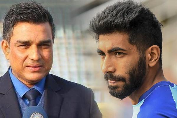 Manjrekar trolled for advising Bumrah on social media - Cricket News in Hindi