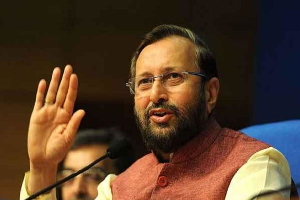 Union Minister Prakash Javadekar said, We condemn the violence in JNU, This needs to be investigated - Delhi News in Hindi