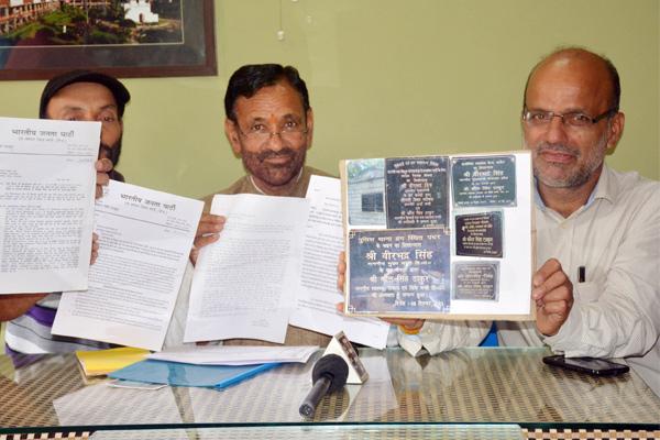 Kaul Singh wants to save his sinking from Virbhadra tour: Jawahar Thakur - Mandi News in Hindi