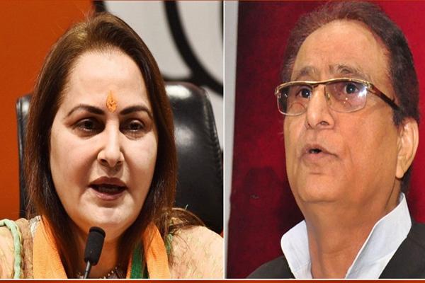 Jaya Prada vs Azam Khan Rampur on knifes edge - Rampur News in Hindi
