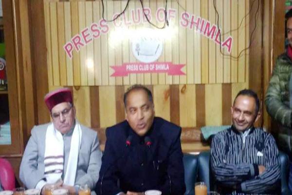 shimla news : Chief minister Jayaram announcement, will start for 24-hour gudiya helpline for safety of women - Shimla News in Hindi