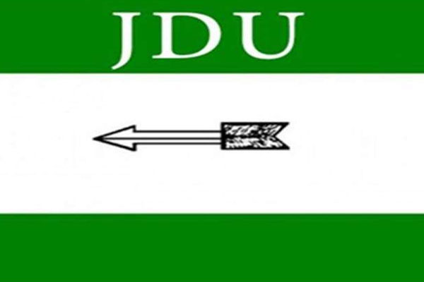 JDU President formed new team, KC Tyagi again became JDU President formed new team, KC Tyagi again became Principal Secretary Secretary - Patna News in Hindi