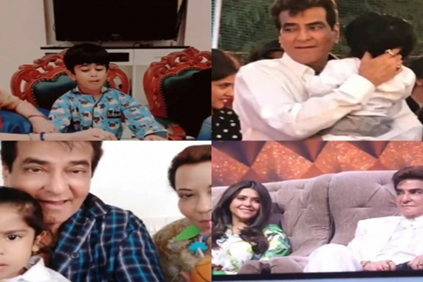 Jeetendra turns 79: Ekta Kapoor wishes dad on birthday - Bollywood News in Hindi