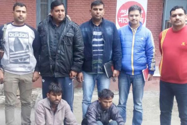 Accused of murder and extortion, holding, had made plans to see Crime Patrol - Jind News in Hindi